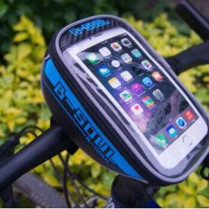 美麗大街【ML106082404】B-SOUL山地自行車車把包前首包觸摸屏騎行裝備(5.5寸)