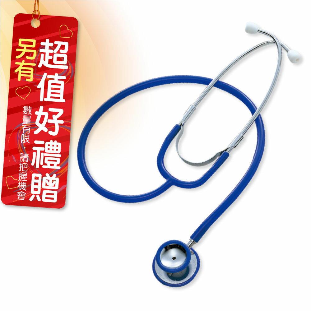 Spirit精國 CK-605P 精國聽診器(未滅菌) 色彩隨機出貨-經濟型雙面聽診器 好禮贈品-舒潔三層醫用口罩一包 色彩隨機出貨
