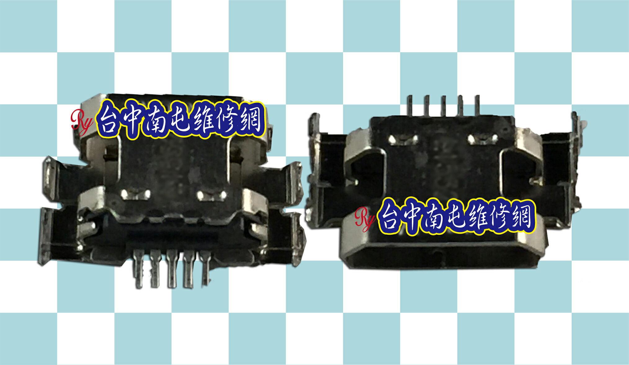 ASUS ZF2 單尾插 DIY價 99元-Ry台中南屯維修網