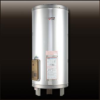 (喜特麗)儲熱式電能熱水器-40加侖/50加侖