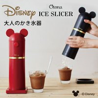 日本DOSHISHA Otona 剉冰機米奇限定款電動刨冰 DHISD-17。共2色-日本必買 代購/日本樂天代購 (4880*1)-日本樂天直送館-日本商品推薦