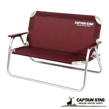 ├登山樂┤日本 Captain Stag 鹿牌 紅棕雙人椅- # UC-1533