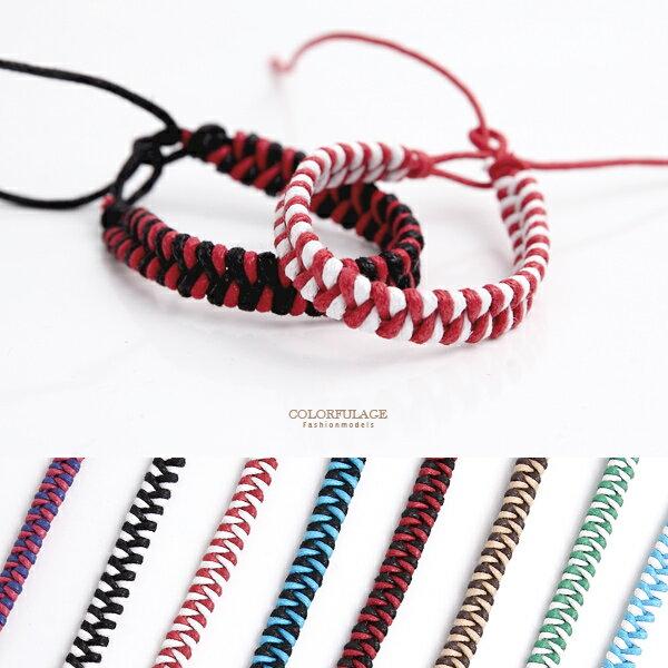 手環 雙色手工編織幸運繩 柒彩年代【NAB12】