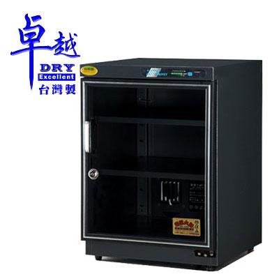 卓越 KD 電子冷凍式防潮箱 KD~70 台