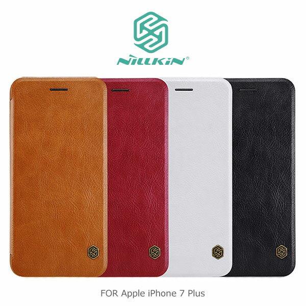 NILLKIN 5.5吋 APPLE iPhone 7 Plus/i7+ 秦系列側翻皮套 可插卡 保護套 手機皮套 側掀 禮贈品 客製化/TIS購物館