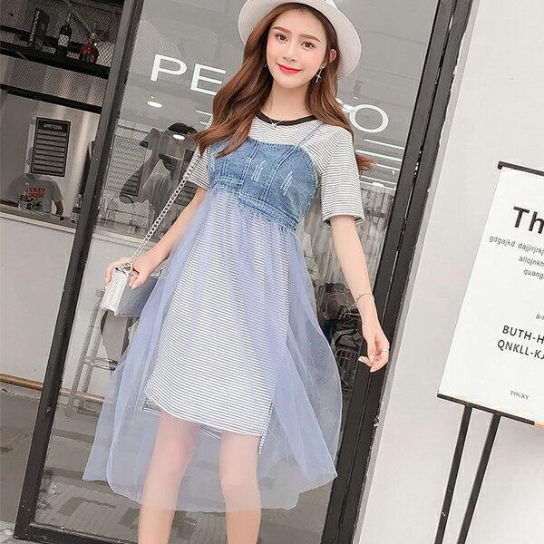 《全店75折》韓國條紋上衣+網紗拼接牛仔吊帶連身裙兩件套(S-XL,2色)-梅西蒂絲(現貨+預購)