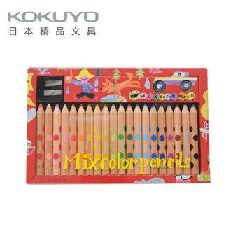 日本 KOKUYO MIX雙色色鉛筆 KE-AC2- 20支組/組
