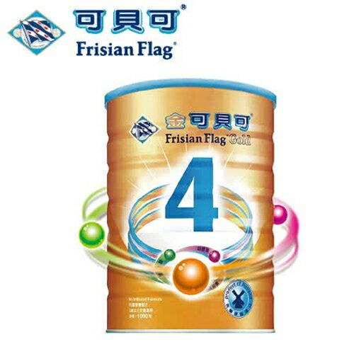 金可貝可兒童營養奶粉-SA 1.8kg(買6送1)-免運