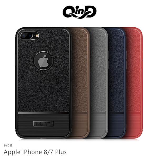 ㊣現貨出清 強尼拍賣~ QinD Apple iPhone 8/7 Plus 荔枝紋矽膠套 防摔抗震 防滑防指紋 矽膠套 手機殼