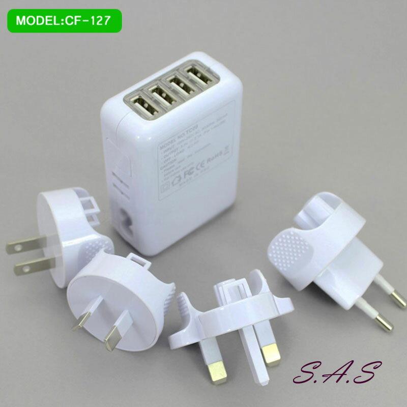 旅行USB轉接頭 旅行萬用轉接頭 USB充電孔 旅充 插座 插頭 4孔充電器 充電頭 豆腐頭【870H】