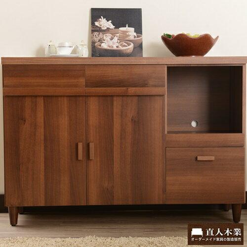 【日本直人木業】簡約美學-胡桃色北歐收納廚櫃
