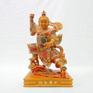 1尺3太子爺(黃金彩)