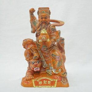 1尺3 武財神(黃金彩)