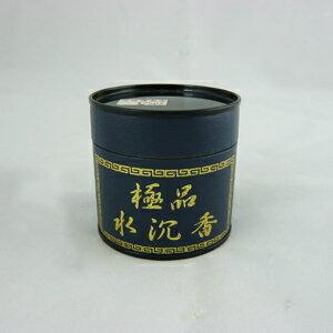 極品水沉微盤香(48片)