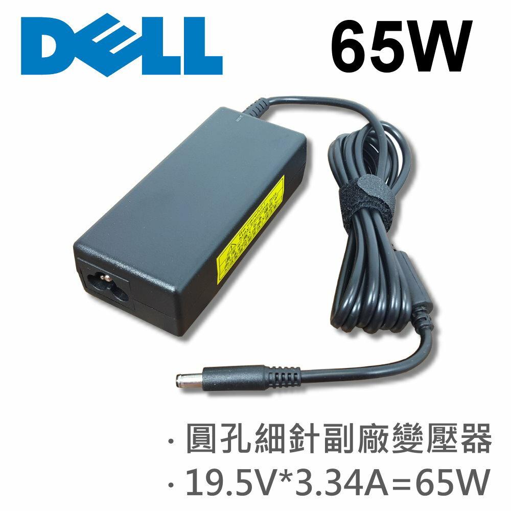 DELL 高品質 65W 圓孔細針 變壓器 PA-1650-02D3 PA-1650-02D4 11-3000 13-3000 13-7000 XPS 13 13-7347 13-7348 13-73..