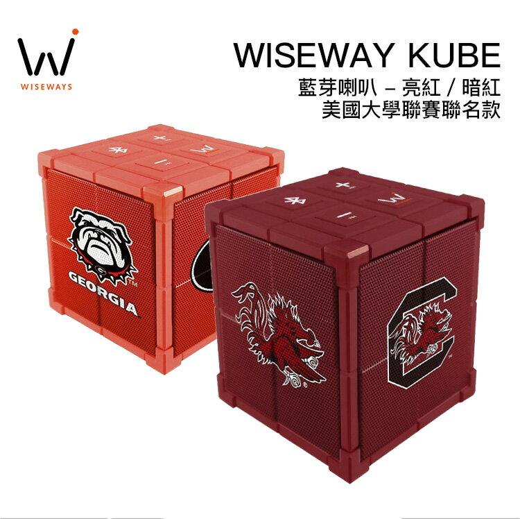 【PCBOX】WISEWAY KUBE 藍芽喇叭R36812
