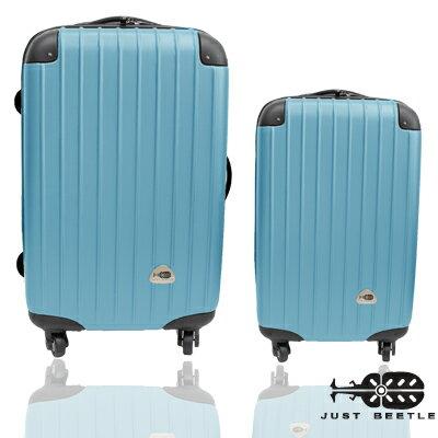 Just Beetle新都市系列超值兩件組24吋+20吋輕硬殼旅行箱 / 行李箱 0
