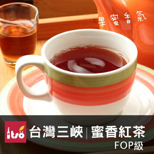 台灣三峽蜜香紅茶-茶包(10入 / 袋) ★榮獲世界紅茶評比優質獎★清甜果蜜香味,是茶又是蜜的雙重口感★紅茶老饕首選名單【ITSO一手世界茶館】 0