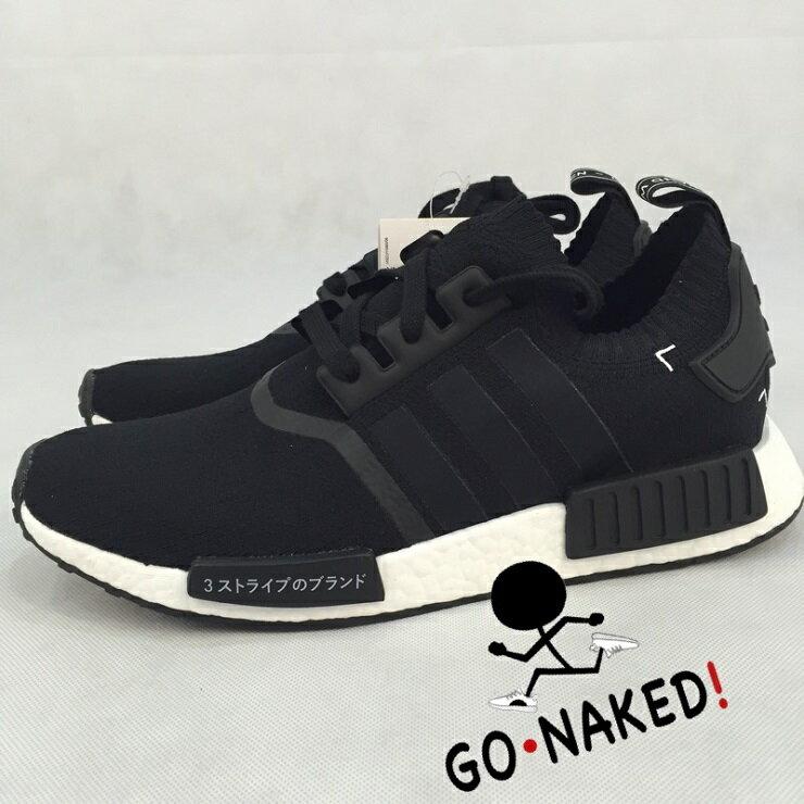 Adidas NMD R1 PK 日文 0