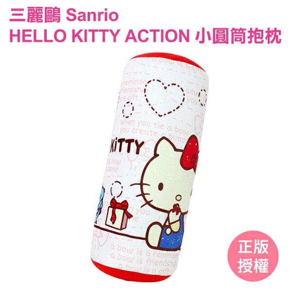HELLO KITTY ACTION 小圓筒抱枕 三麗鷗 靠枕 沙發枕 腰枕 粉紅 禮物【蕾寶】