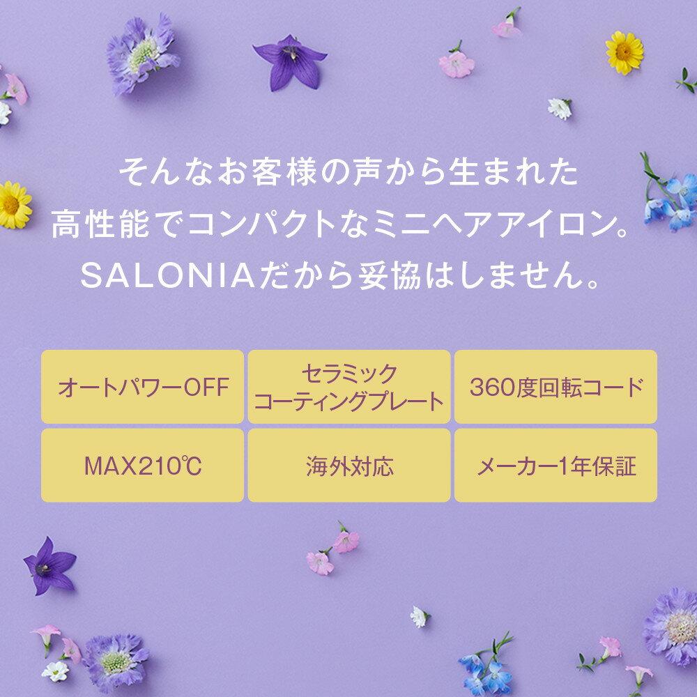 日本SALONIA / 迪士尼魔髮奇緣限量特別版 / 平板夾 / 2way捲髮夾 / sal-disney。4色。(4298*1.408)日本必買代購 / 日本樂天 3