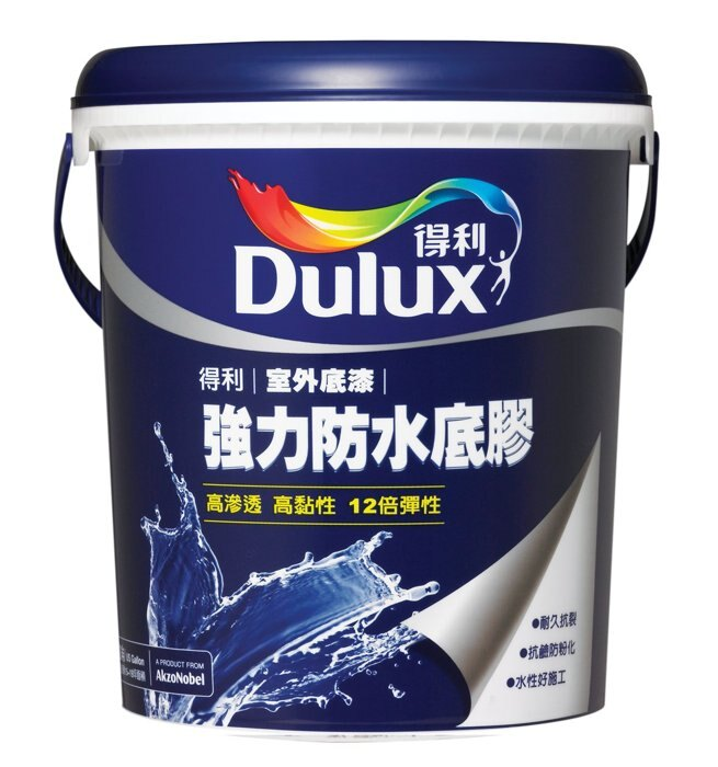 【漆太郎】Dulux得利強力防水底膠 玻璃、鐵皮、磁磚可附著 A930 防水底漆 1G(加侖) / 5G(加侖)