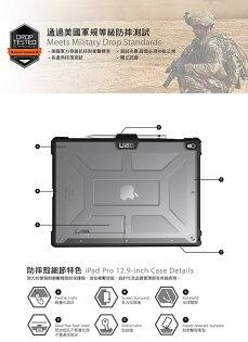 倍思iPadpro12.9吋-平板耐衝擊保護殼平板保護套蘋果生日禮物小米三星自拍生日