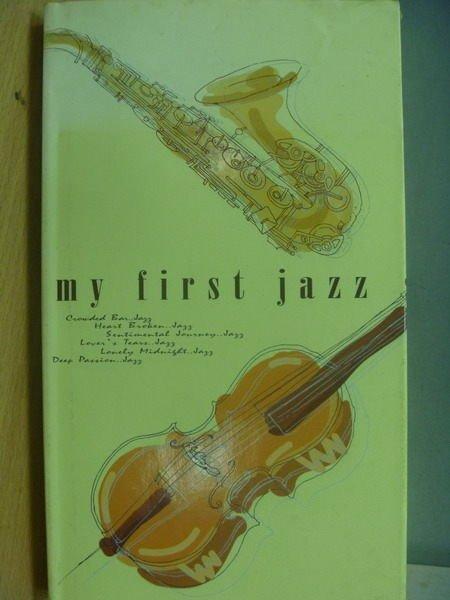 【書寶二手書T2/音樂_XBN】My First jazz_滾石唱片