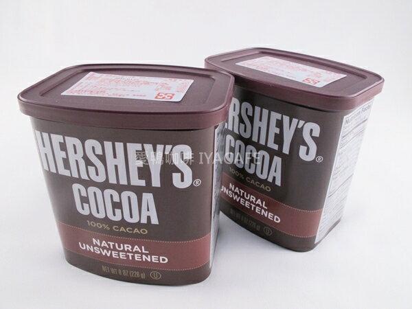 《愛鴨咖啡》HERSHEY'S 100% 無糖可可粉 賀喜可可粉 226gx12罐