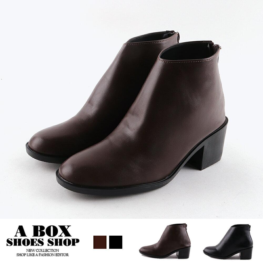 6CM短靴 秋冬百搭素面率性 皮革圓頭粗跟後拉鍊短靴 MIT台灣製 2色【KTW9395】