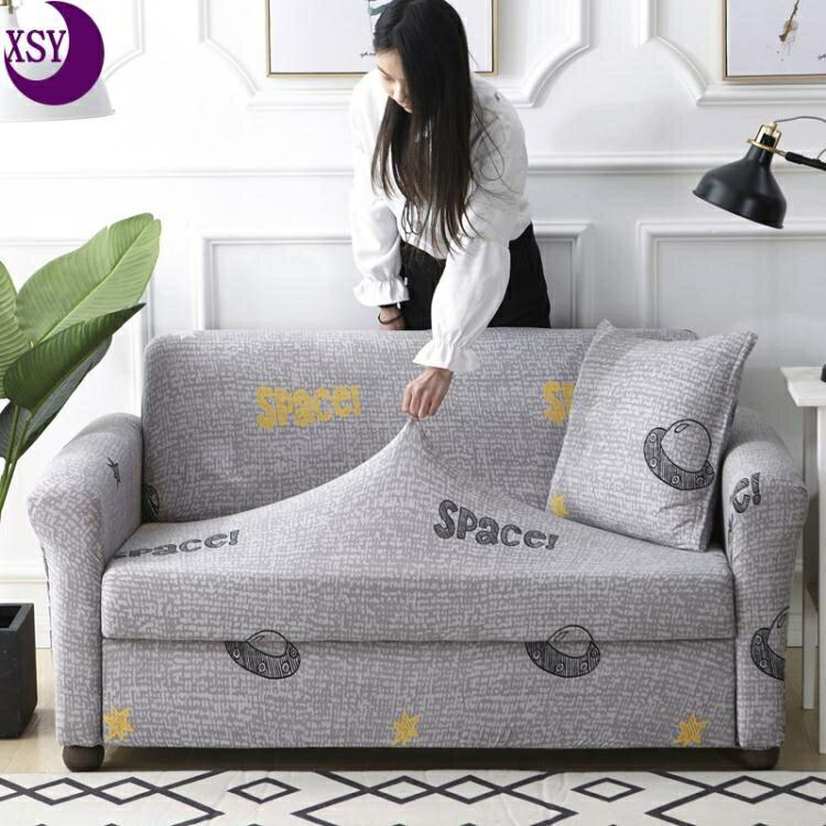 「樂天優選」沙發套 歐式彈力沙發套貴妃單三人沙發罩全包全蓋組合皮沙發墊簡約沙發巾