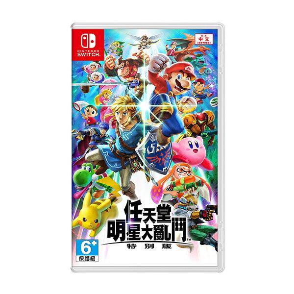 Nintendo Switch《任天堂明星大亂鬥》特別版 支援中文