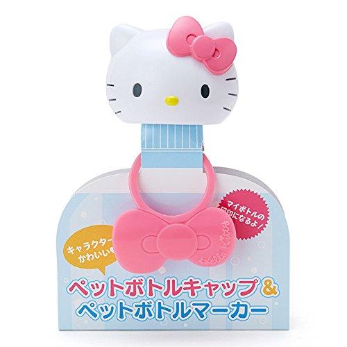X射線【C611012】Hello Kitty水壺蓋附裝飾環,水瓶/水壺/水罐/保冷瓶/瓶蓋/塑膠瓶蓋