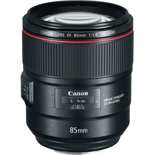 Canon EF 85mm f/1.4L IS USM Lens International Version 2271C002 0