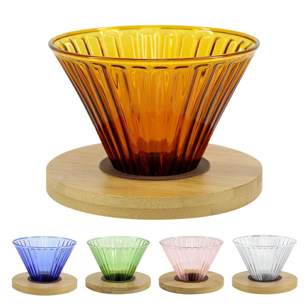 CoFeel 嚴選濾杯手沖咖啡濾杯玻璃濾杯~多色隨機出貨(MF0484) - 限時優惠好康折扣