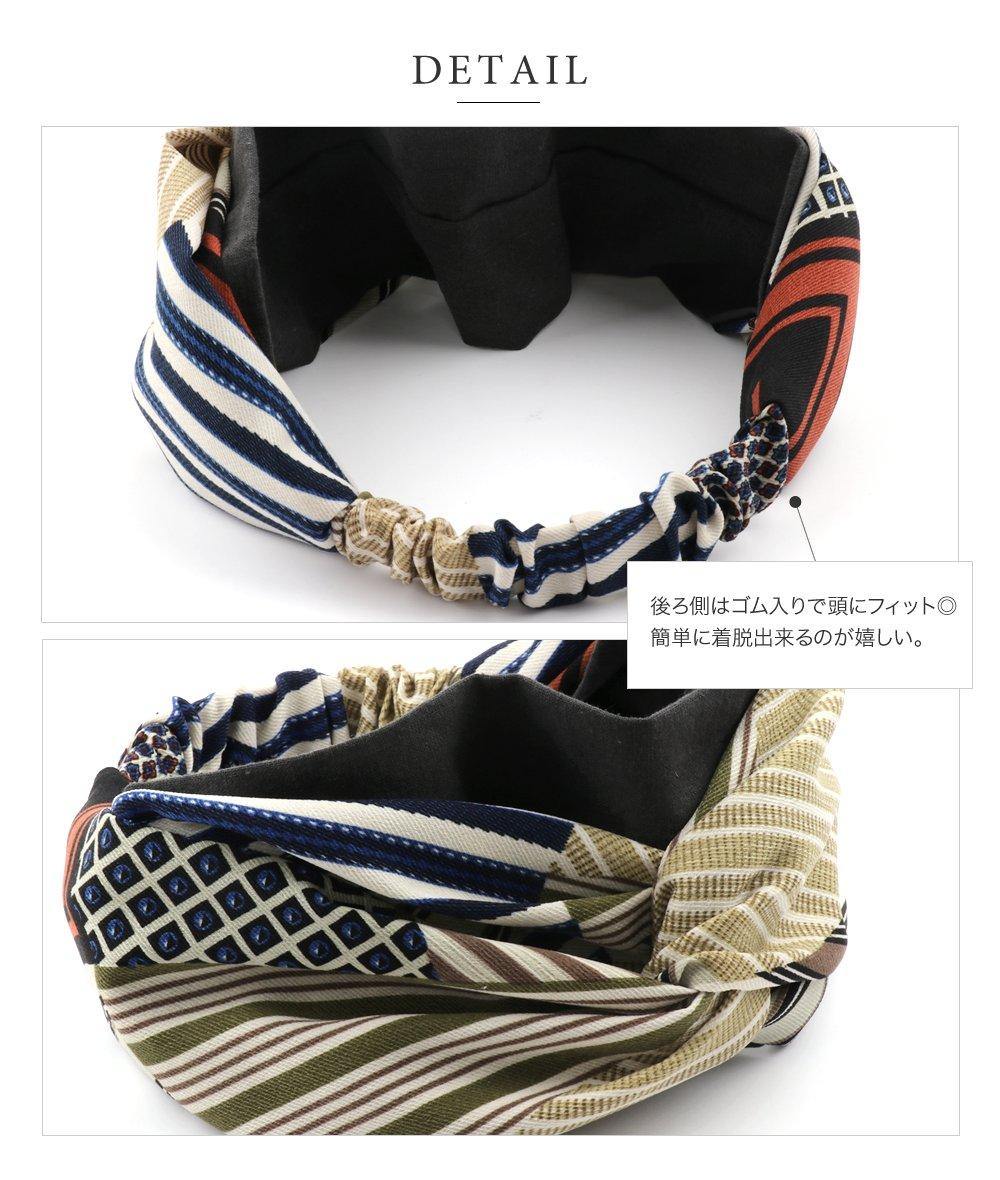 日本CREAM DOT  /  ヘアターバン ヘアバンド レディース 幅広 クロス ツイスト スカーフ マルチ エスニック 大人 ヘアアクセサリー 大人カジュアル 可愛い ブラウン グレー  /  k00315  /  日本必買 日本樂天直送(1490) 3