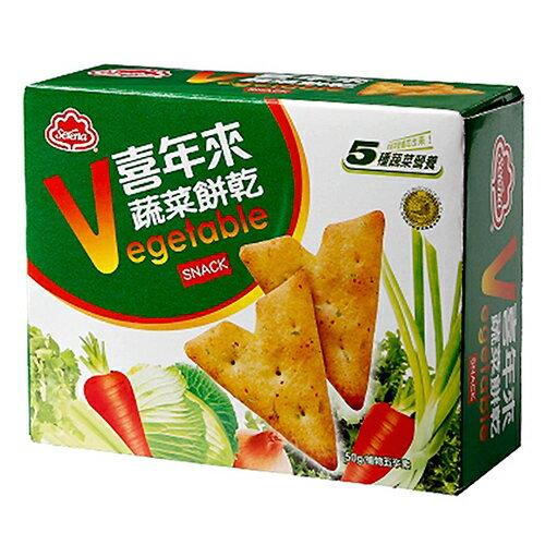 喜年來 蔬菜餅乾 50g