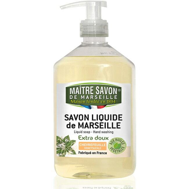 法國玫翠思馬賽液體皂(忍冬)500ML