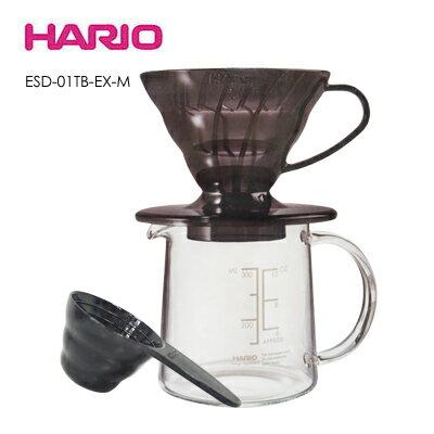 《HARIO》V60黑色樹脂濾杯咖啡壺組 1杯份 ESD-01TB-EX-M★1月限定全店699免運