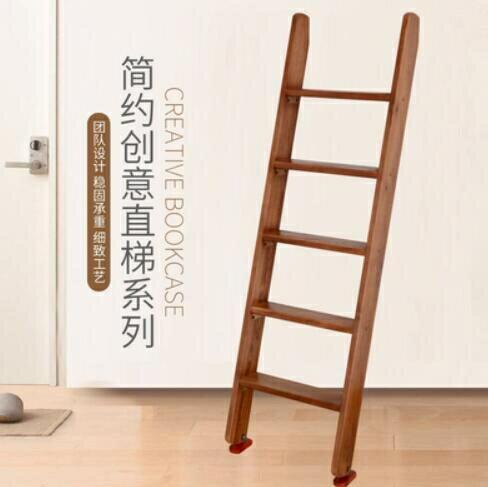 木梯子直梯宿舍上下舖梯子家用防滑室內外單梯閣樓樓梯實木移動梯 QM 中秋節禮物