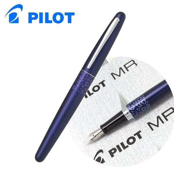 PILOT百樂 MR2 動物紋身系列鋼筆 - 花豹紋紫桿 ( F尖 ) - 時尚品味的禮物 推薦情人節禮物