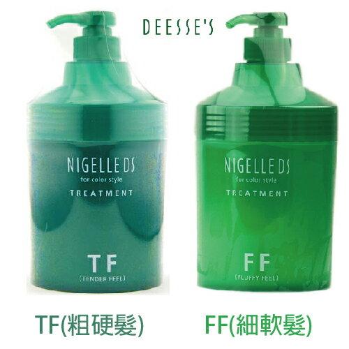Nigelle哥德式 DS洗護系列 護髮素TF(一般粗硬髮)/FF(細軟髮)680g