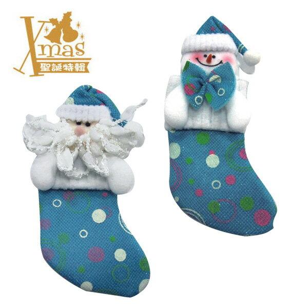 ~X mas聖誕特輯2015~2入藍色襪子 ^(款式 ^) W0252090 ~  好康折