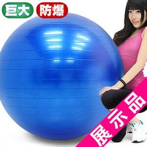 35吋防爆瑜珈球(展示品)85cm韻律球抗力球彈力球.健身球彼拉提斯球復健球體操球大球操.運動健身器材.推薦哪裡買ptt C109-5285--Z