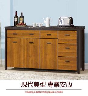 【綠家居】艾奇時尚5尺雙色石面餐櫃收納櫃(二色可選)