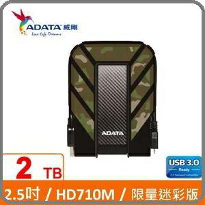 <br/><br/> 【2017.4 限量迷彩】ADATA 威剛 HD710M 2TB USB3.0 2.5吋軍規防水防震行動硬碟<br/><br/>