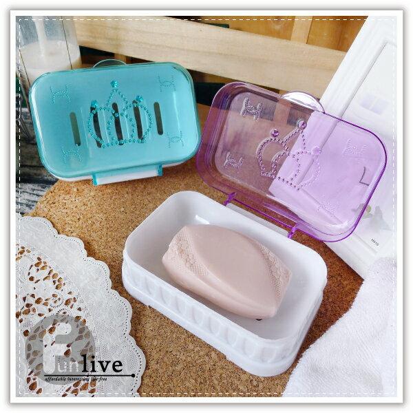 【aife life】果凍透明掀蓋式皂盒/旅行皂盒/帶蓋/便攜香皂盒/可瀝水皂盒/肥皂盒/皂盤/沐浴用品/防塵