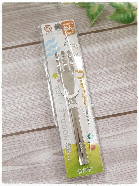 製 LEBEN 304不鏽鋼兒童用波浪餐叉 ~夏日 ~