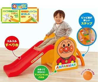日本麵包超人大型溜滑梯溜滑梯311756海渡