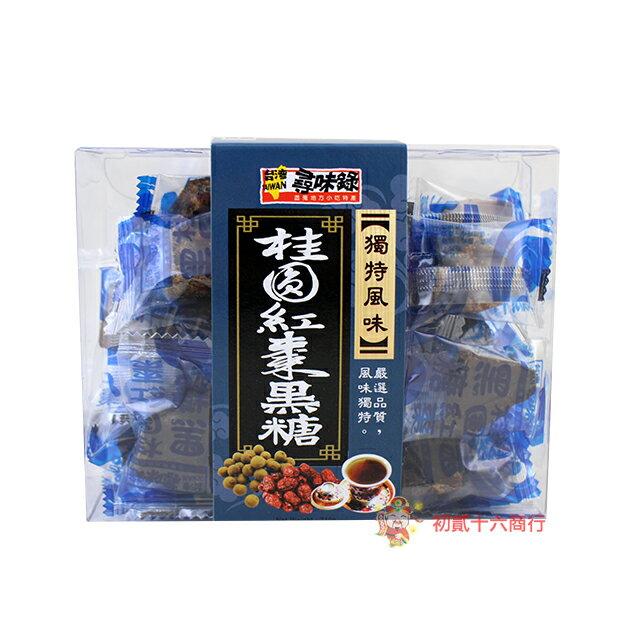 【0216零食會社】台灣尋味錄-桂圓紅棗黑糖210g